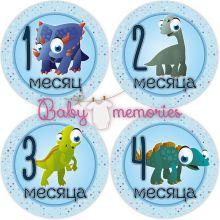 """Наклейки с месяцами для новорожденных """"Веселые динозавры"""""""